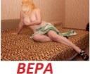 Prostytutka Ruslan Skoki