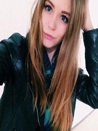 Dziewczyna Christina Błaszki