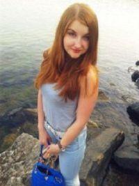 Dziewczyna Selina Sura