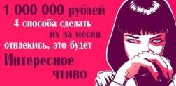 Prostytutka Lorenza Gniewkowo