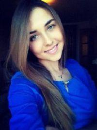 Dziewczyna Lada Baborów